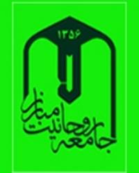 بیانیه جامعه روحانیت مبارز به مناسبت سی و هشتمین سالگرد پیروزی انقلاب اسلامی