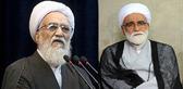 پیام تسلیت رئیس جامعه روحانیت مبارز به جناب حجت الاسلام و المسلمین معزی